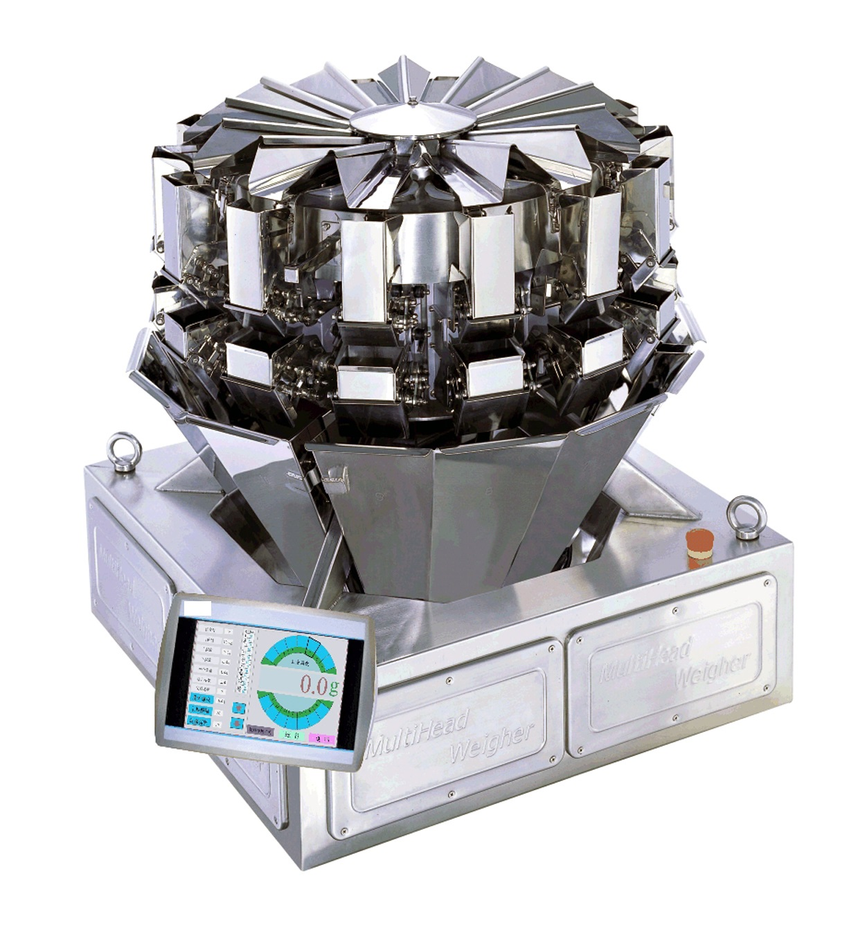 14 Multi-Head Weigher