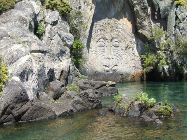 Maori rock carvings on lake taupo