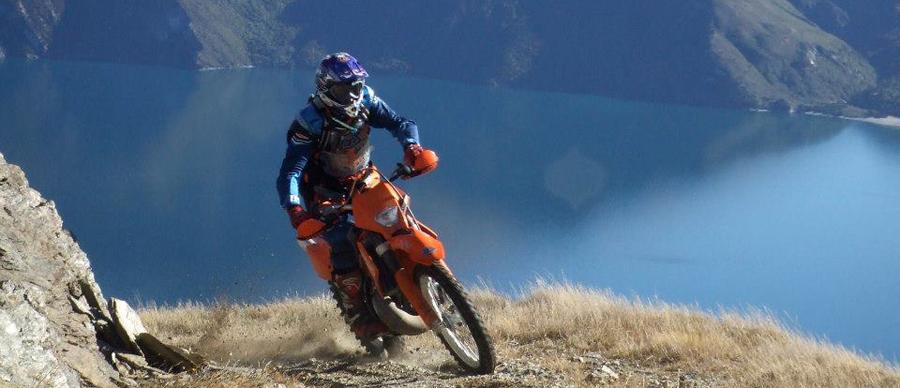 Aroha Luxury Tours - New Zealand adventure tours and holidays - bike riding