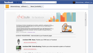 emarketing-and-social-media