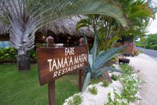 Tama'a Maitai Restaurant 2