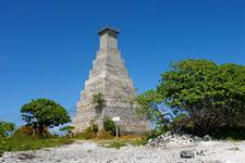 Lighthouse on Fakarava